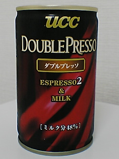 UCC DOUBLE PRESSO FRONTVIEW