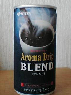 伊藤園 Aroma Drip BLEND FRONTVIEW