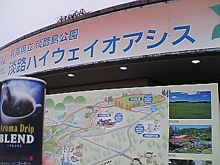 伊藤園 Aroma Drip BLEND IMAGE