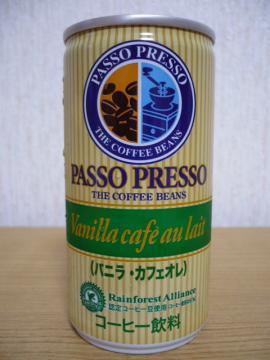 PASSO PRESSO Vanilla cafe au lait