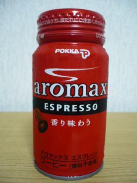 POKKA aromax ESPRESSO
