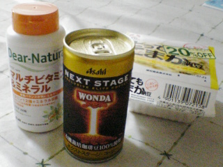 WONDA NEXT STAGE IMAGE