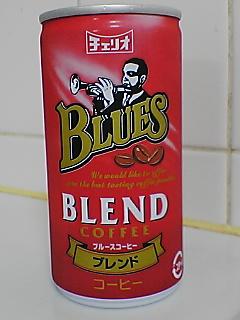 チェリオ BLUES BLEND COFEE FRONTVIEW