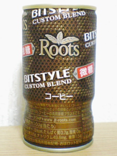 Roots BITSTYLE FRONTVIEW