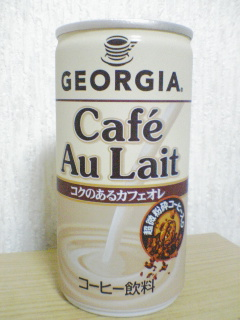 GEORGIA Cafe Au Lait frontview