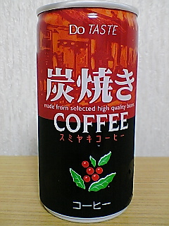Do TASTE 炭焼きCOFFEE FRONTVIEW