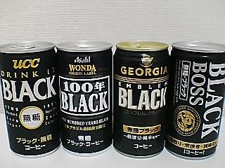 WONDA 100念BLACK IMAGE