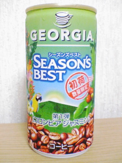 GEORGIA SEASON'S BEST 第1弾 コロンビア ジャスミン FRONTVIEW