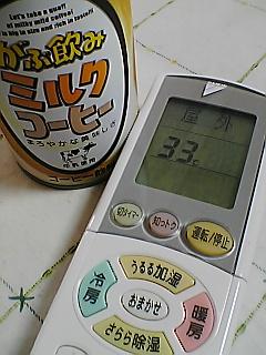 SAPPORO がぶ飲みミルクコーヒー IMAGE