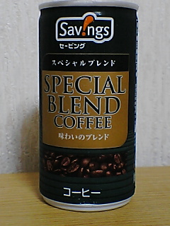 Saving SPECIAL BLEND COFFEE FRONTVIEW