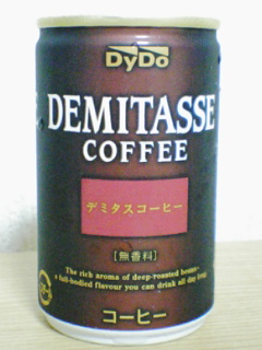 DyDo DEMITASSE COFFEE FRONTVIEW