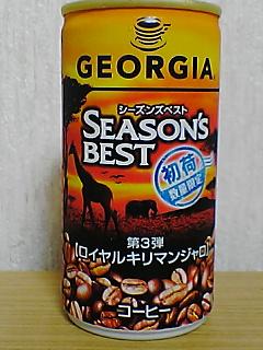 GEORGIA SEASON'S BEST 第3弾 ロイヤルキリマンジャロ frontview