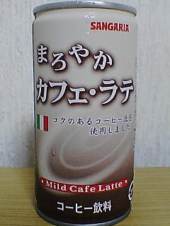 SANGARIA まろやかカフェ・ラテ FRONTVIEW