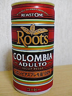Roots COLOMBIA ADULTO FRONTVIEW