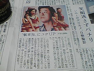 Yamazaki 炭焼 BLEND COFEE IMAGE