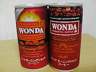 WONDA Morning Shot image