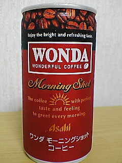 WONDA Morning Shot frontview