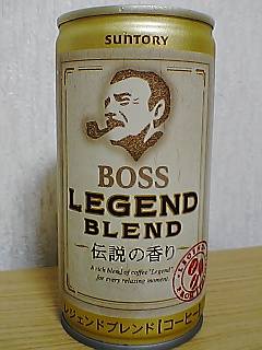 BOSS LEGEND BLEND FRONTVIEW