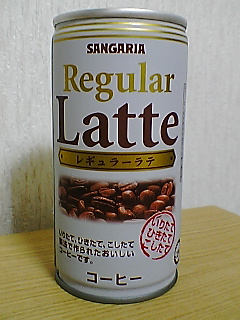 SANGARIA Regular Latte frontview