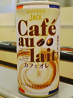 JACK Cafe au lait fromtview