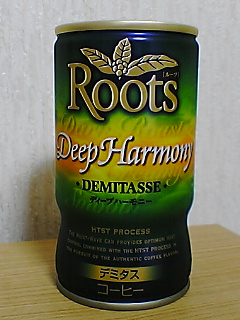 Roots Deep Harmony DEMITASSE frontview