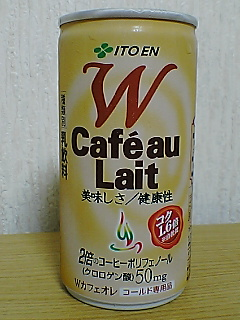 伊藤園 W Cafe au Lait frontview