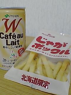 伊藤園 W Cafe au Lait image