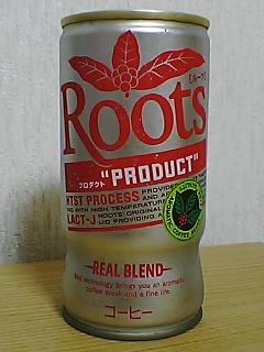 Roots PRODUCT REAL BLEND FRONT VIEW