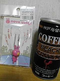 神戸居留地 COFFEE BLACK IMAGE
