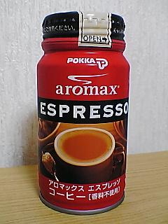 POKKA aromax ESPRESSO front view