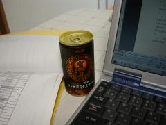 ASAHI WONDA DEMITASSE COFFEE 有機豆 イメージ