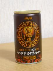 ASAHI WONDA DEMITASSE COFFEE 有機豆 正面写真