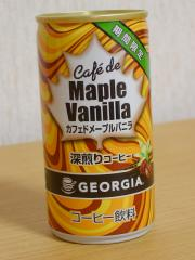 georgia maple vanilla