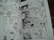 1・5 漫画2