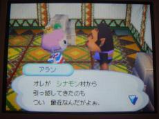 2・8 アラン歓迎♪2