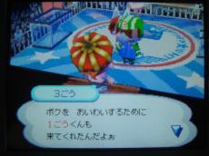 3・18 3号おめでとう1