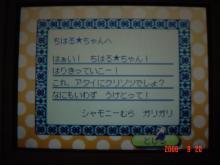 9・20 ガリガリからのお手紙★