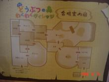 10・13 地図です。結構広い?