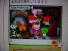 10・23 タグフレ誕生日会★