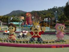 11・8 おもちゃ王国