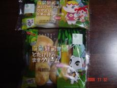11・12 パン2種
