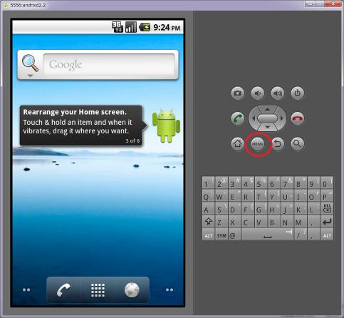 Android エミュレーター2.2 01