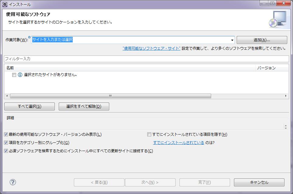 ADT Plugin 02