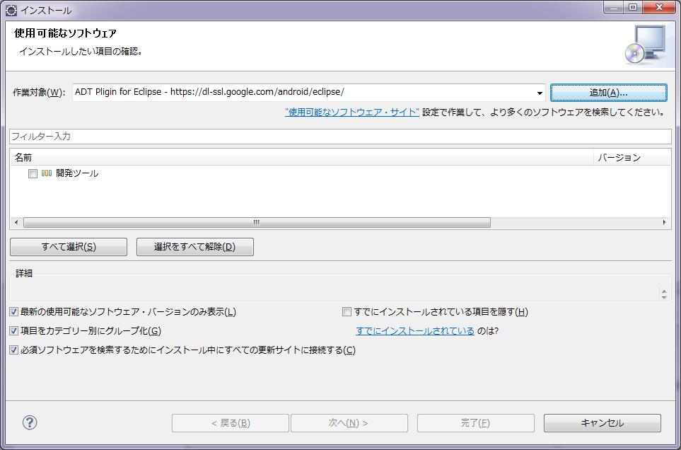 ADT Plugin 04