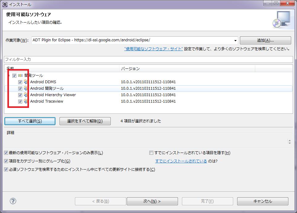 ADT Plugin 05