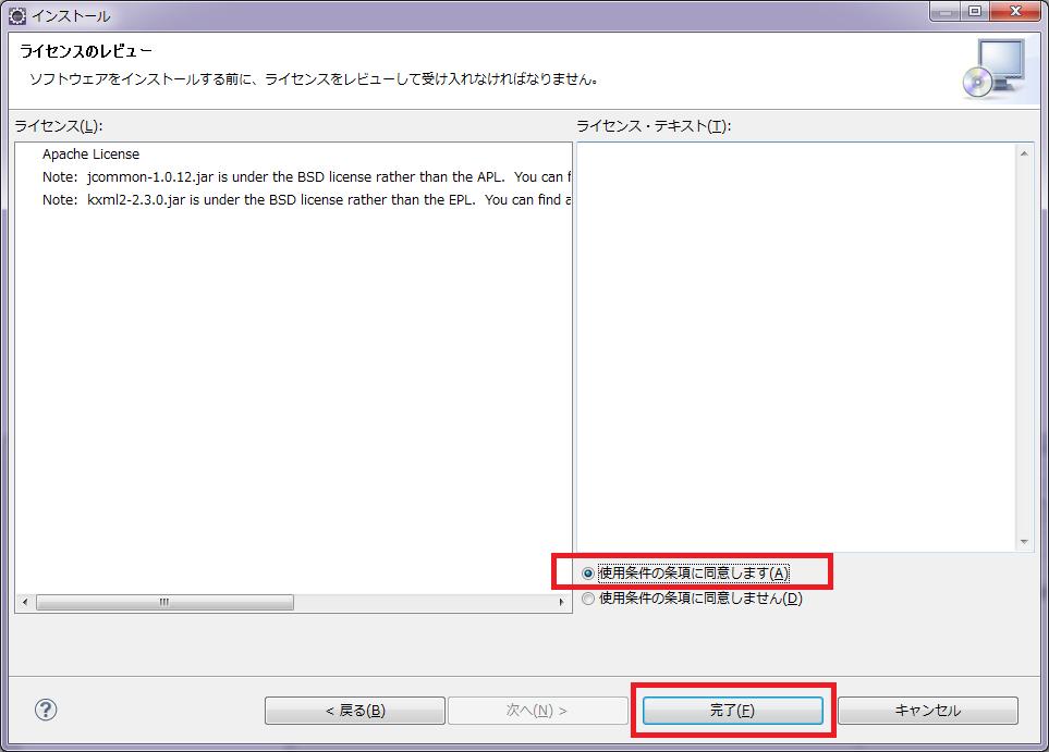ADT Plugin 08