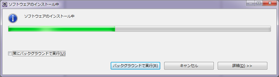 ADT Plugin 09