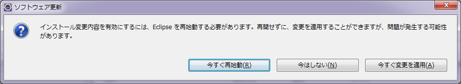 ADT Plugin 11
