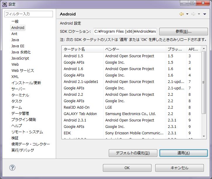 ADT Plugin 16