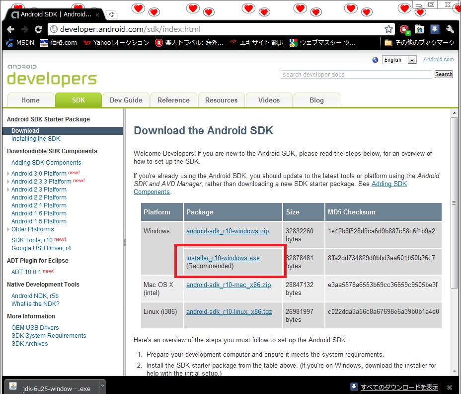 Android SDK 00